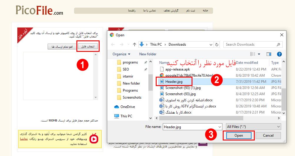 آموزش چسباندن متن طولانی به عکس درتلگرام ، پیوست متن طولانی به عکسآموزش چسباندن متن طولانی به عکس درتلگرام ، پیوست متن طولانی به عکس