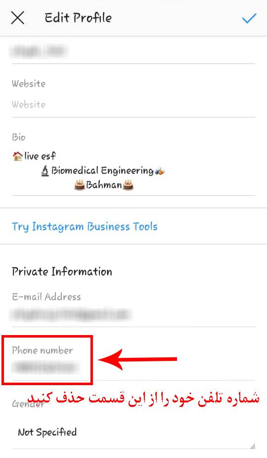 یافتن افراد توسط شماره تلفن در اینستاگرام ، مخفی کردن شماره