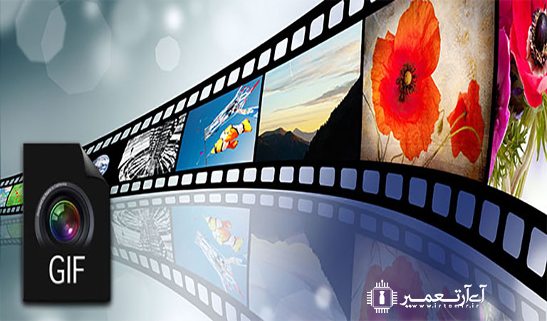تبدیل فیلم و ویدیو به گیف ، سه ابزار تبدیل ویدیو به GIF