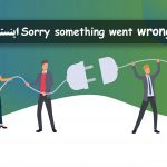 روش های رفع ارور Sorry something went wrong اینستاگرام