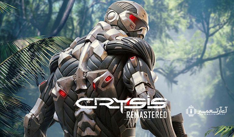 بازی Crysis Remastered منتشر می شود